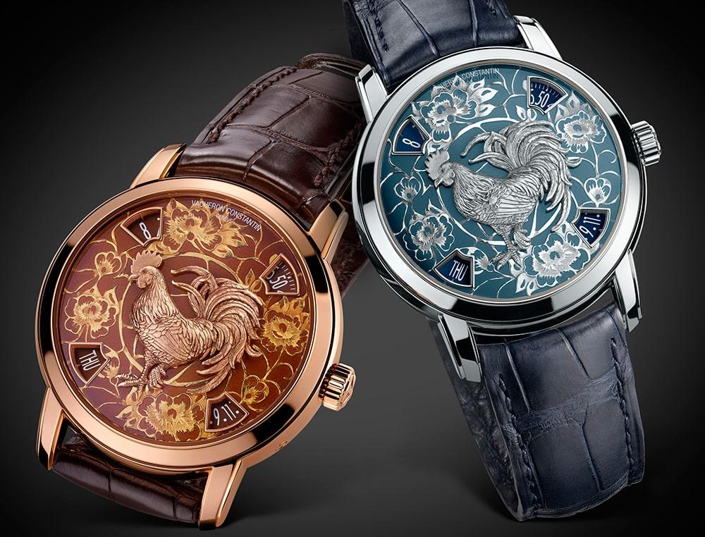 Vacheron Constantin Metiers D'Art Legend Chinese Zodiac Year Rooster